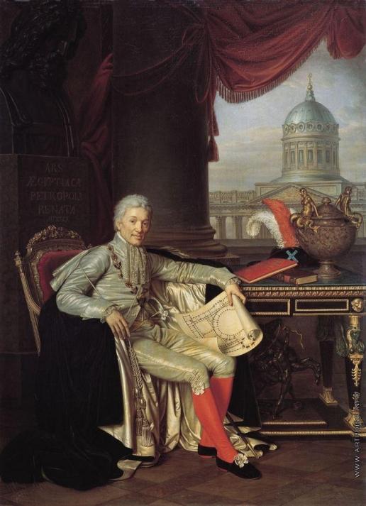 Варнек А. Г. Портрет действительного тайного советника президента Академии художеств графа А.С. Строганова