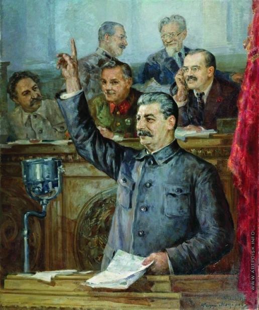 Модоров Ф. А. Доклад Сталина на Чрезвычайном VIII съезде Советов о проекте Конституции СССР 25 ноября 1936 года