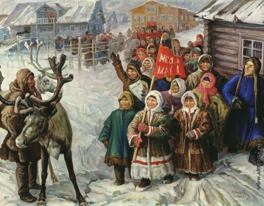 Модоров Ф. А. Праздник 1 мая в селе Колва