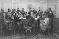 Модоров Ф. А. Партизаны на приеме у Сталина
