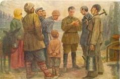 Модоров Ф. А. С.М. Киров среди рабочих Баку
