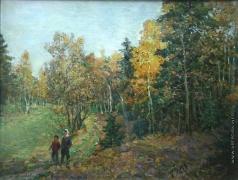 Модоров Ф. А. Осень