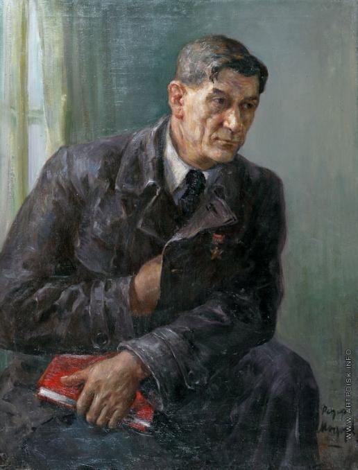 Модоров Ф. А. Портрет героя Советского Союза, партизана В.З. Царюка