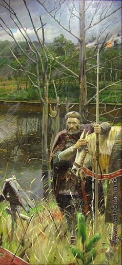 Рыженко П. В. Александр Невский