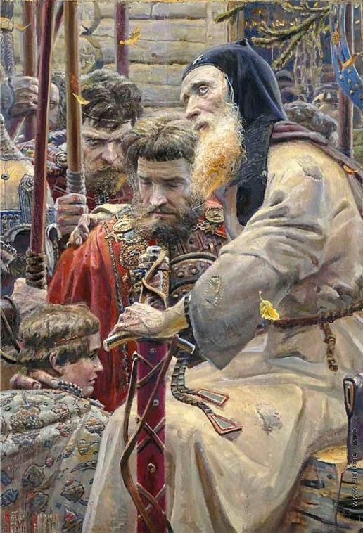 Рыженко П. В. Благословение Сергия