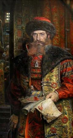 Рыженко П. В. Царский Указ. Малюта Скуратов