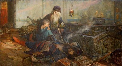 Рыженко П. В. Смутное время