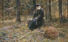 Рыженко П. В. Муравейник (№3 из Триптиха «Покаяние»)