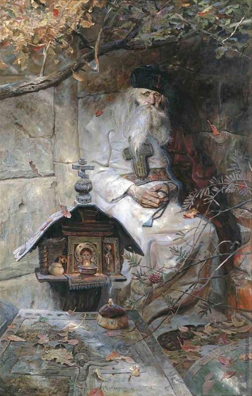 Рыженко П. В. Молитва
