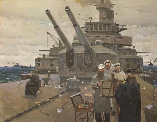 Рыженко П. В. За Веру, Царя и Отечество. 1905 год. (Забытая война)