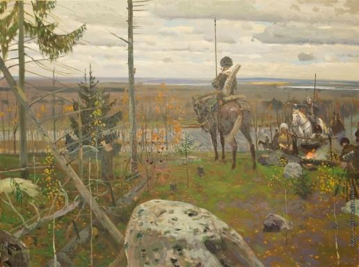 Рыженко П. В. Сибирские казаки