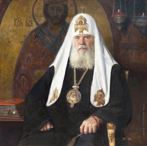 Рыженко П. В. Портрет Святейшего Патриарха Московского и Всея Руси Алексия II