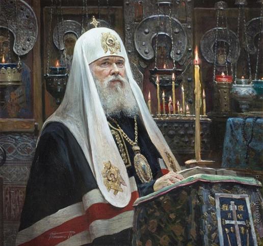 Рыженко П. В. Святейший Патриарх Московский и Всея Руси Алексий II