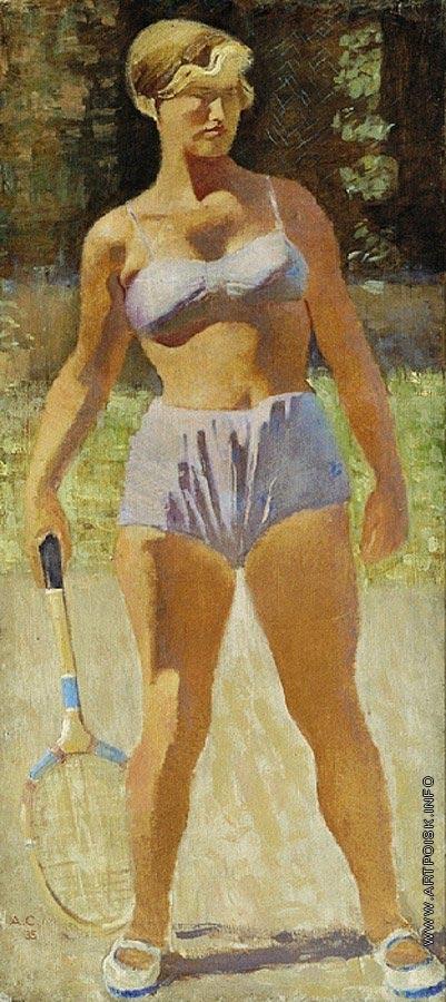 Самохвалов А. Н. На теннисной площадке. Девушка с ракеткой