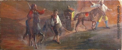 Басин П. В. Этюд к картине «Итальянский ландшафт»