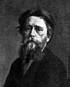 Платонов Х. П. Автопортрет