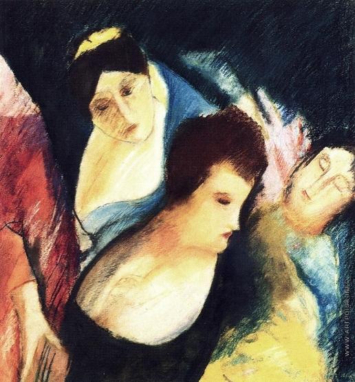 Чекрыгин В. Н. Три дамы