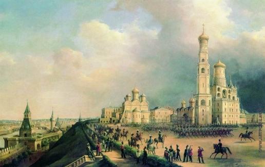 Чернецов Г. Г. Парад в Кремле в 1839 году