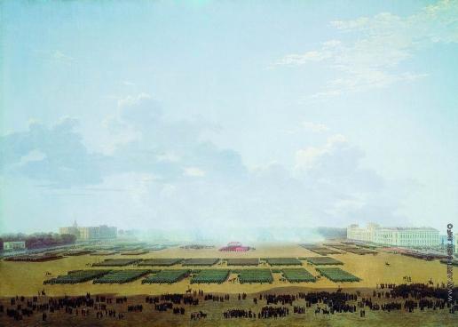 Чернецов Г. Г. Парад по случаю окончания военных действий в Царстве Польском 6 октября 1831 года на Царицынском лугу в Петербурге