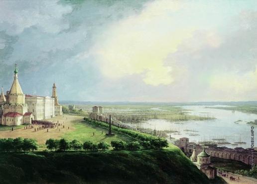 Чернецов Н. Г. Вид Нижнего Новгорода