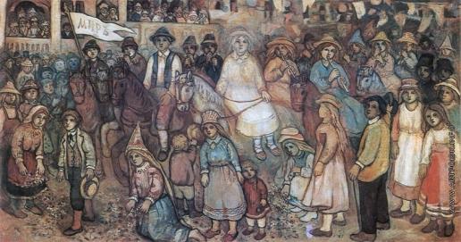 Честняков Е. В. Праздничное шествие. Мир