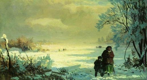 Васильев Ф. А. Зима