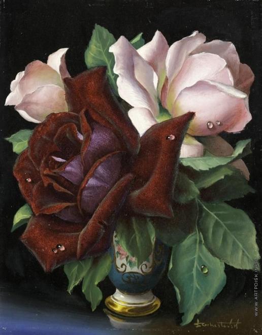 Чистовский Л. С. Натюрморт с розами