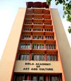 Birla Academy of Art and Culture (Академия искусств и культуры им. Бирлы)