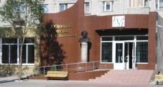 Бердянский художественный музей имени И.И. Бродского