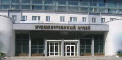 Бурятский республиканский художественный музей им Ц.С. Сампилова