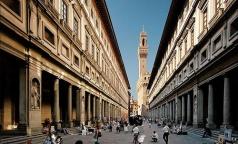 Галерея Уффици (Galleria degli Uffizi)