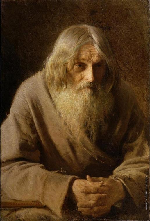Крамской И. Н. Старик-крестьянин