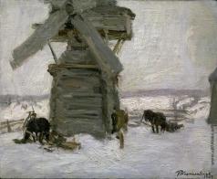 Кончаловский П. П. Зима. Мельница в Кегострове