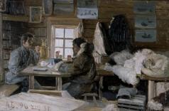 Борисов А. А. В гостях у самоеда на Новой Земле