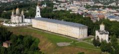 Госудаpственный Владимиpо-Суздальский истоpико-аpхитектуpный и художественный музей-заповедник
