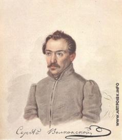 Бестужев Н. А. Волконский, Сергей Григорьевич (1788-1865). Петровская тюрьма