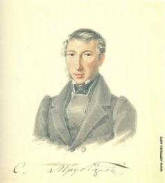 Бестужев Н. А. Трубецкой, Сергей Петрович (1790-1860). Петровская тюрьма