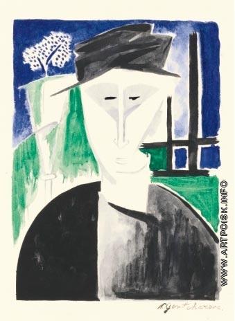 Гончарова Н. С. Театральный портрет