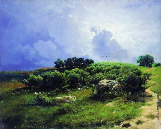 Васильев Ф. А. Перед грозой. 1867-