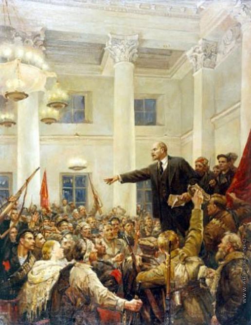 Серов В. А. В.И. Ленин провозглашает Советскую власть