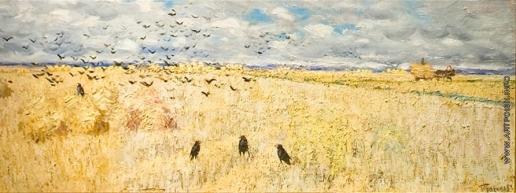 Герасимов А. М. Нива с птицами