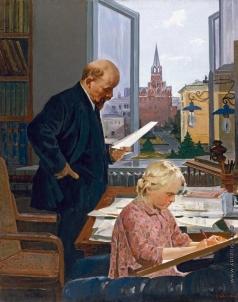 Баскаков Н. Н. Ленин в Кремле