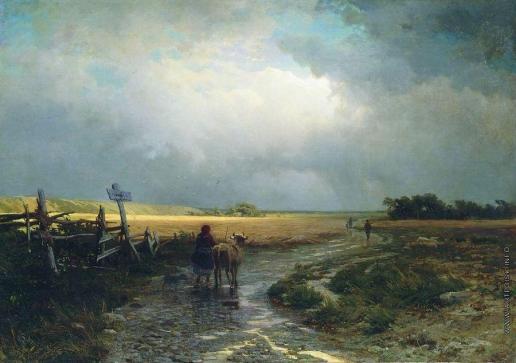 Васильев Ф. А. После дождя. Проселок. 1867-