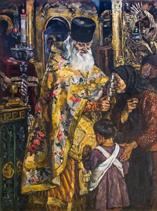 Кончаловский П. П. Игумен Виссарион