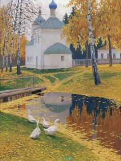 Гермашев М. М. Осенний пейзаж с церковью