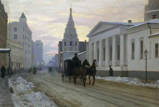 Гермашев М. М. Старая Москва. Улица Арбат