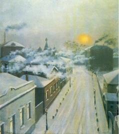 Гермашев М. М. Улица в Замоскворечье. Зима