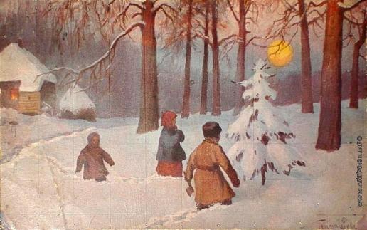 Гермашев М. М. Перед Рождеством