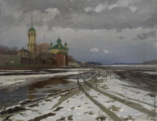 Гермашев М. М. Весенний пейзаж