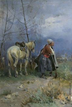 Васильковский С. И. Запорожец на посту